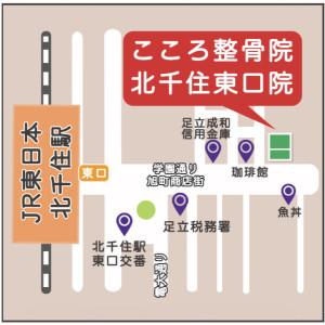 北千住東口院MAP